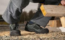 trekker safety shoes